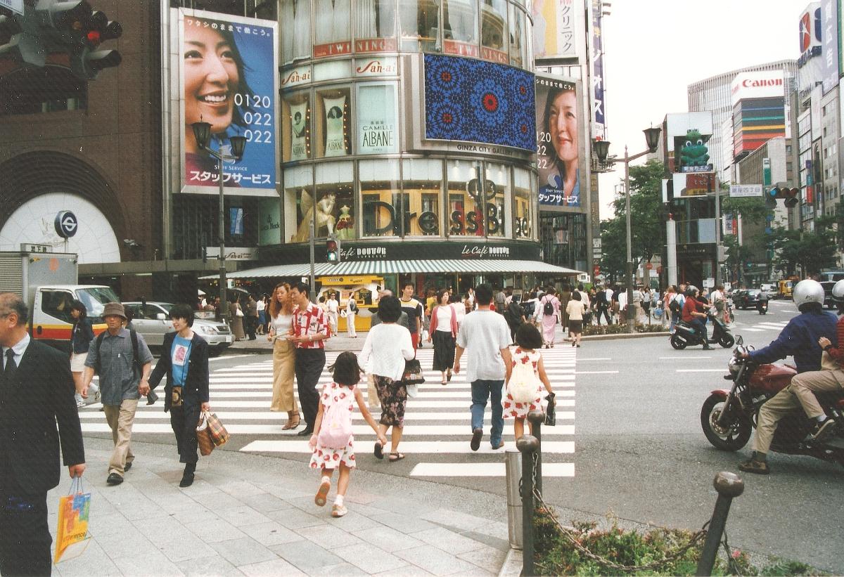 Kitchenware Expo, July 9-11, 2014, Tokyo, Japan