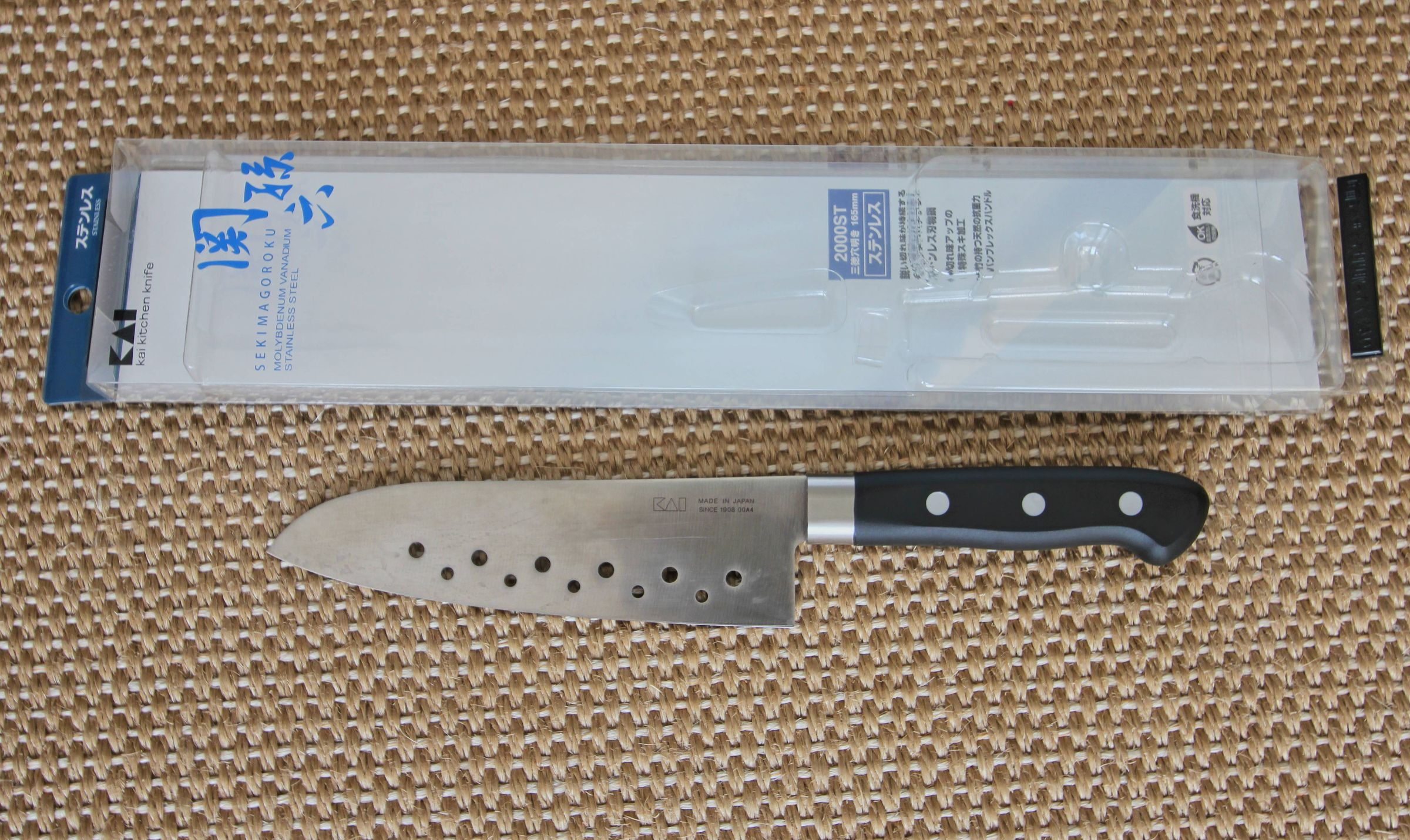 Japanese Knives – Sharp Knife