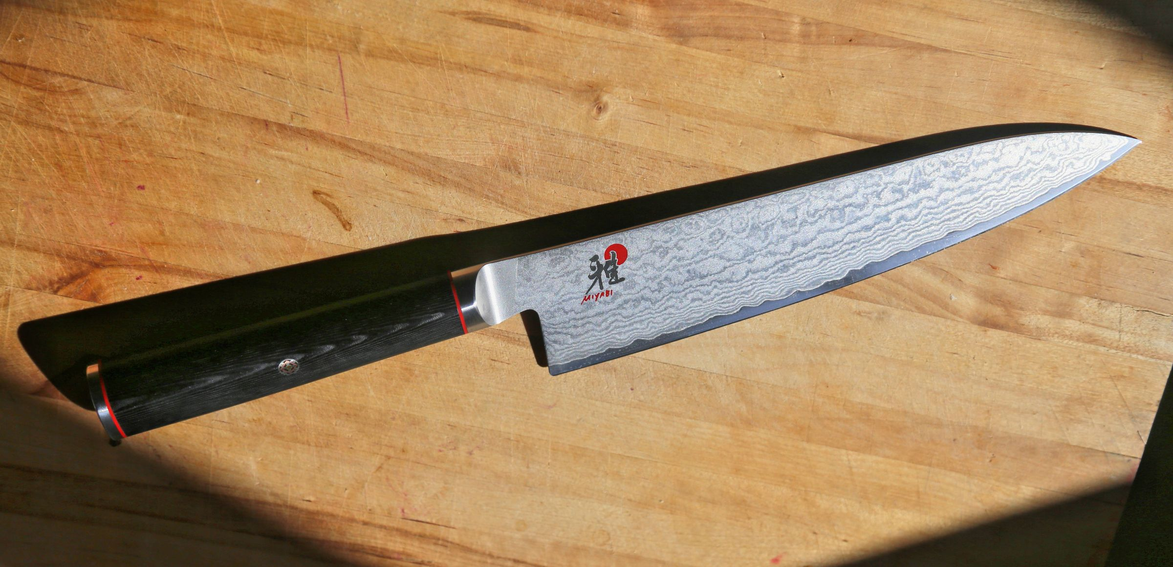 The Miyabi 5000DP Gyutoh 200 chef knife 8-Inch